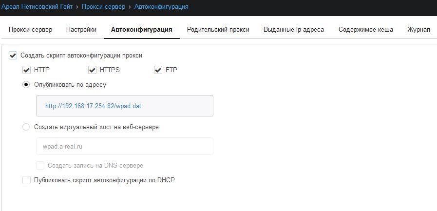Рабочие прокси Россия для mail.ru