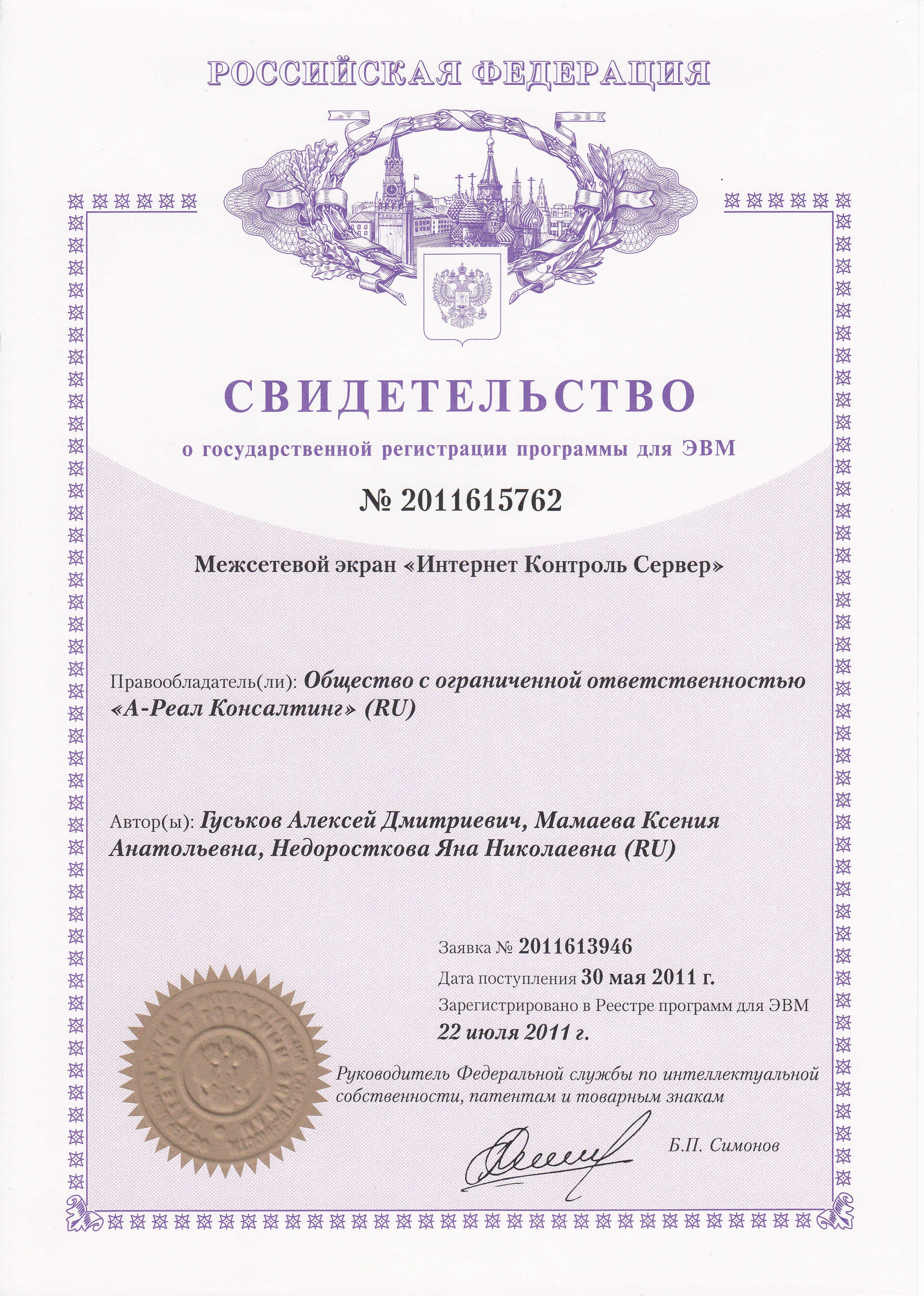 объявления 136 от 2 декабря 2014г Merino двухслойное